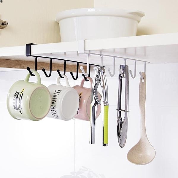 尺寸超過45公分請下宅配 廚房櫥柜下掛鉤掛架 鐵藝吊柜式免釘勺子鏟子用的一排掛勾