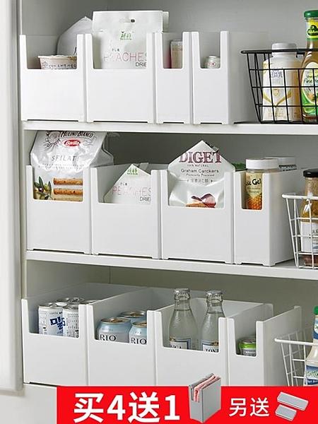 尺寸超過45公分請下宅配 廚房櫥柜收納盒 日式桌面收納整理盒女宿舍面膜抽屜儲物盒