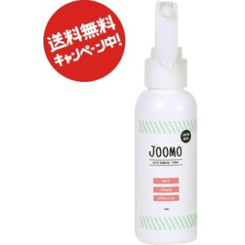 【送料無料】JOOMO ジョーモ 除毛スプレー 1本(100ml) ムダ毛処理 男女兼用 ボディ用 メンズ 使用可能