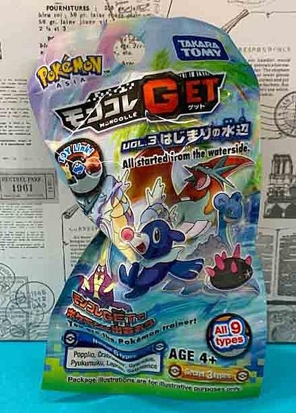 【震撼精品百貨】神奇寶貝_Pokemon~Pokemon GO 精靈寶可夢第3彈隨機公仔#97371