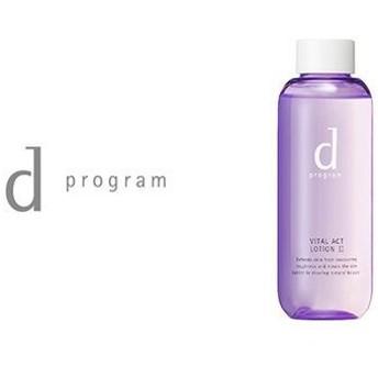 dプログラム バイタルアクト ローション W II(こくのある しっとり感触タイプ)(リフィル) ビューティー&コスメ スキンケア 化粧水・乳液 au WALLET Market