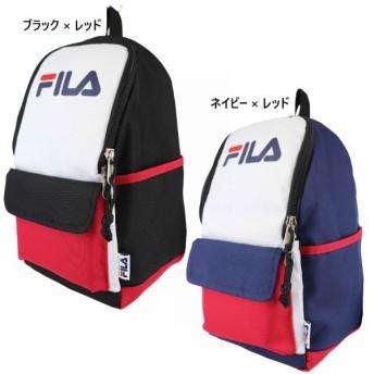 送料無料 フィラ メンズ レディース ミニリュック リュックサック デイパック バックパック バッグ 鞄 FL-0011