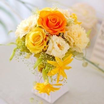 4種のお花のイエローグラデーション