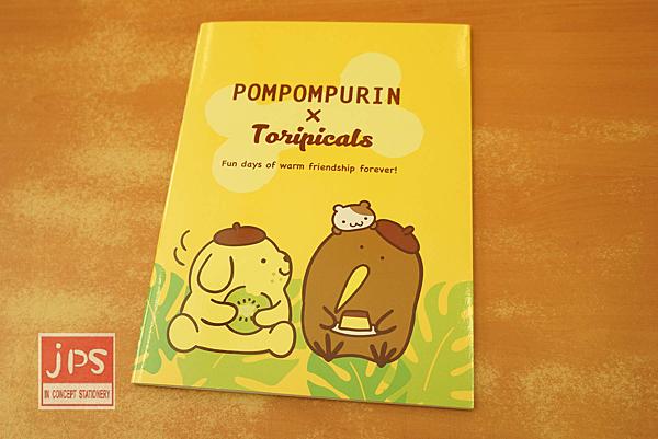 Pom Pom Purin×toripicals 布丁狗 熱帶水果鳥 16K筆記本 橫線 KRT-214832