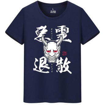 ミュージカル 陰陽師 おんみょうじ 陰陽師 メンズ/レディース Tシャツ/夏服 半袖 Tシャ