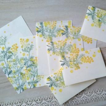 けしゴム版画「和紙の小さな封筒と便せんセット(ミモザ)」
