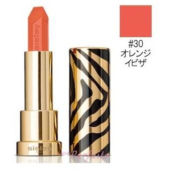 口紅 シスレー SISLEY フィト ルージュ #30 オレンジイビザ 3.4g メール便対応 在庫処分