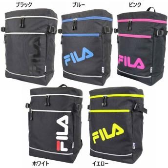 送料無料 フィラ メンズ レディース スクエアリュック リュックサック デイパック バックパック バッグ 鞄 BOX ボックス 通学 部活 ロゴ FL-0009