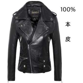 100%本革本皮、柔らかくて暖かい羊皮ライダースジャケット女性用 522