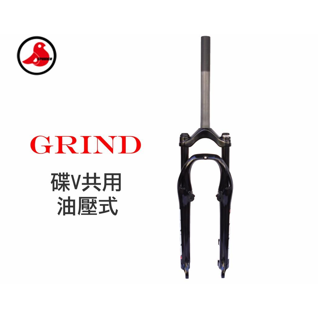 SPINNER GRIND 26吋避震前叉 -碟V 油壓PM黑色 登山車款適用 [04007632]