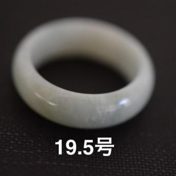 特14-120 19.5号 天然 A貨 翡翠 リング レディース メンズリング 硬玉ジェダイト