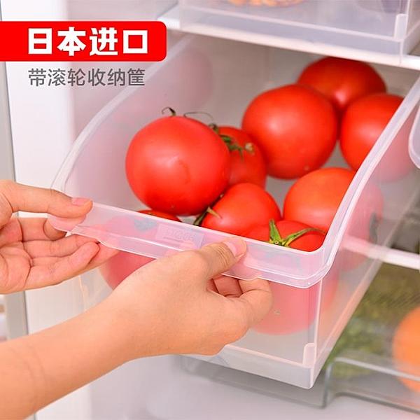 尺寸超過45公分請下宅配日本原裝進口冰箱收納整理盒多用途收納筐