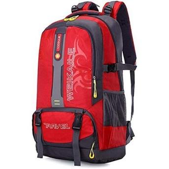 登山リュックサック 旅行 大容量 防水 ハイキングバックパック、学生のバックパック、男性女性のための旅行バックパック防水通気性のトレッキングハイキング登山クライミングキャンプリュックサック