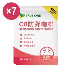 【食在加分】C8防彈咖啡20g×7包/盒