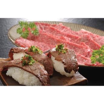 兵庫 神戸ビーフ モモ網焼・焼肉