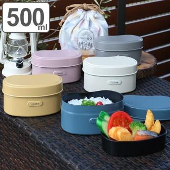 【クーポン配布中】 お弁当箱 2段 HANGO LUNCH 500ml ランチボックス ( 弁当箱 アウトドア 日本製 レンジ対応 食洗機対応 )