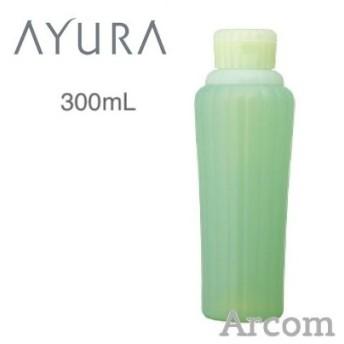 AYURA アユーラ アロマティックウォッシュ   (ボディー用洗浄料) 300mL