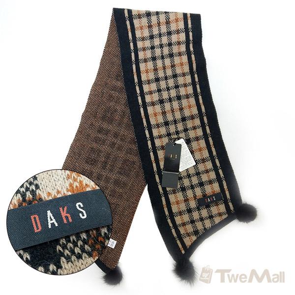 DAKS格紋保暖圍巾 日本製