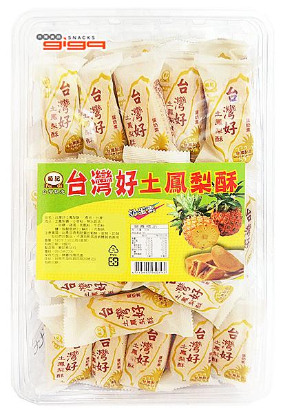 【吉嘉食品】葡記-台灣好土鳳梨酥(蛋奶素) 600公克 [#600]{QR01-18}