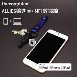 【i3嘻】thecoopidea Allies Key Ring MFI Cable