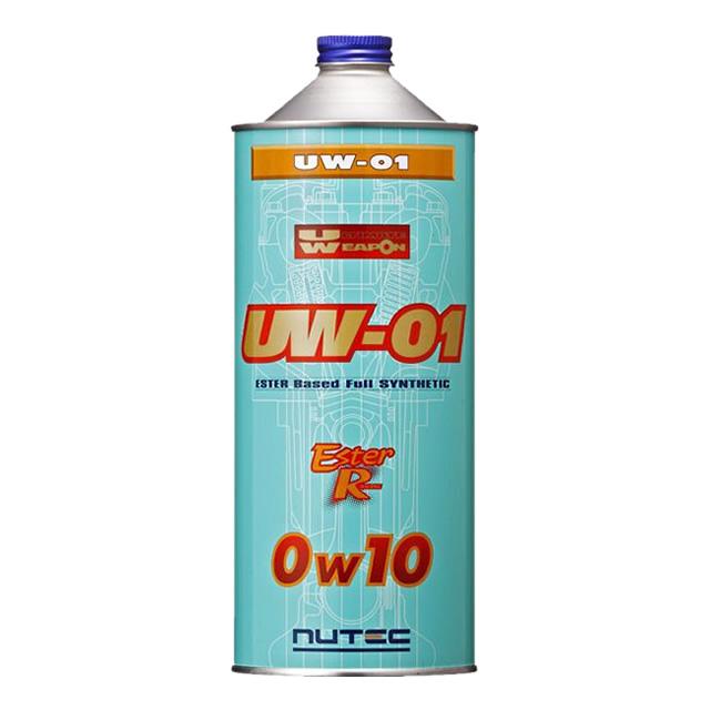 UW系列UW-01 0W-10引擎機油