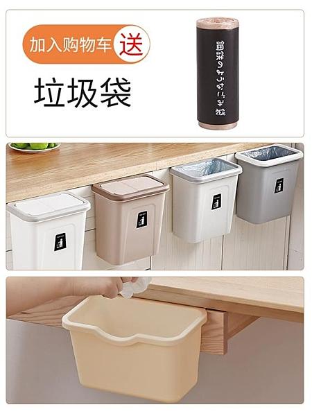 尺寸超過45公分請下宅配廚房垃圾桶櫥柜門掛式壁掛桶桌面櫥柜垃圾筒廚余壁柜圾垃桶