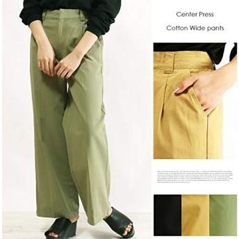 ファストファッション ポケット付き センタープレスコットンツイルワイドパンツ ハイウエスト ボトムス