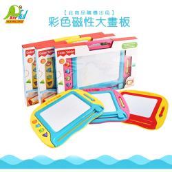 Playful Toys 頑玩具 彩色磁性大畫板J016-1(兒童畫板 多色畫板 磁性塗鴉板 磁性繪圖板 隨機出貨)
