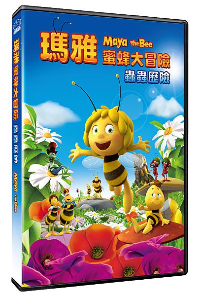 【停看聽音響唱片】【DVD】瑪雅蜜蜂大冒險:蟲蟲歷險