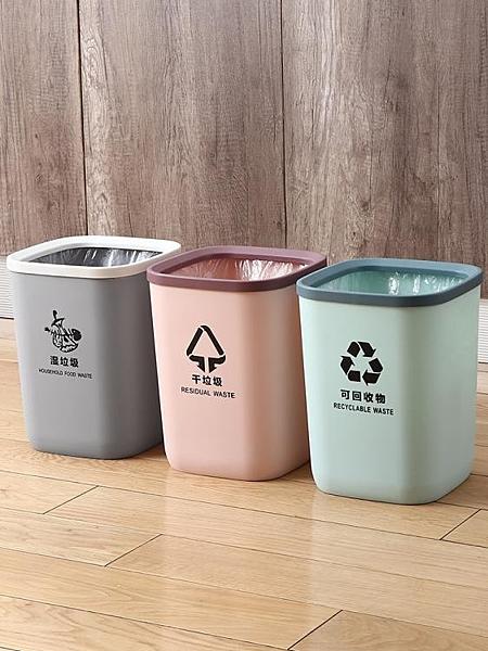 尺寸超過45公分請下宅配簡約塑料分類垃圾桶 家用客廳壓圈紙簍廚房干濕分離垃圾筒