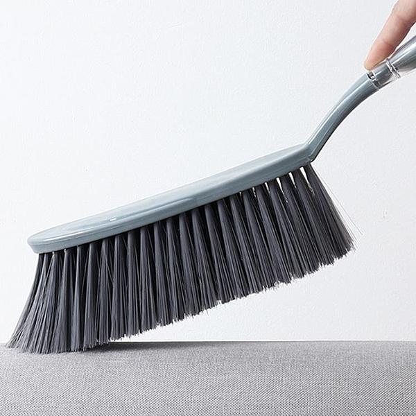 尺寸超過45公分請下宅配床上打掃掃床刷子長柄毛刷軟毛床刷家用清潔神器沙發掃床刷