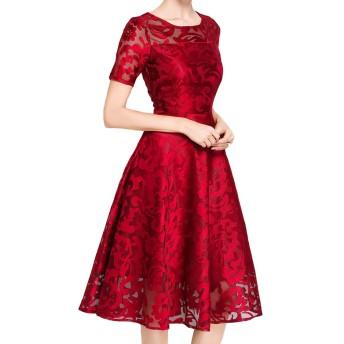 SUN BROSE(サン ブローゼ) ワンピース ドレス 膝丈 レース 刺繍 パーティー 結婚式 レディース ワインレッド L