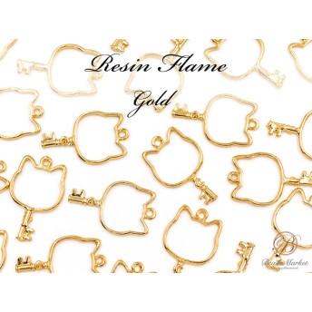 R-17【8個】*レジン枠 ネコ鍵*【ゴールド】ネコ ねこ カギ key 空枠 レジンフレーム