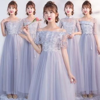 激安韓国ファッションレディースワンピース夏大きいサイズ フリーサイズ結婚式二次会ロングドレス花嫁ウェディングドレスカラードレス パーティードレス 入学式