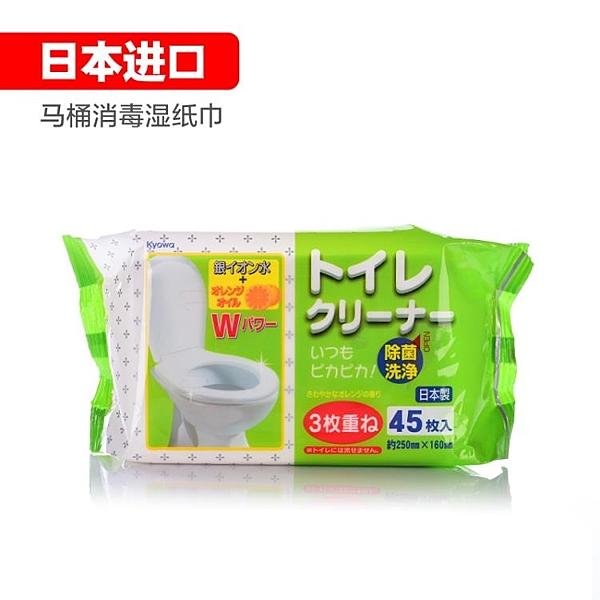 尺寸超過45公分請下宅配日本進口擦馬桶濕紙巾 銀離子45片裝 出差