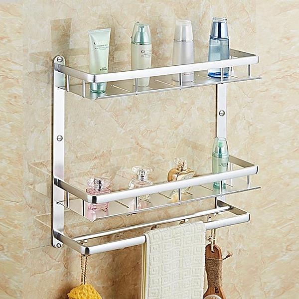 尺寸超過45公分請下宅配免打孔衛生間置物架浴室壁掛毛巾架洗手間