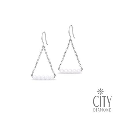 City Diamond引雅 手作設計系列 三角珍珠垂耳耳環