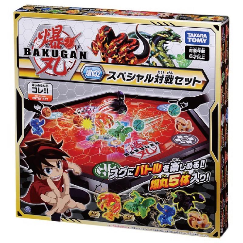 爆丸 BAKUGAN 基本 BP032 爆丸競技場豪華組 (火) 玩具反斗城