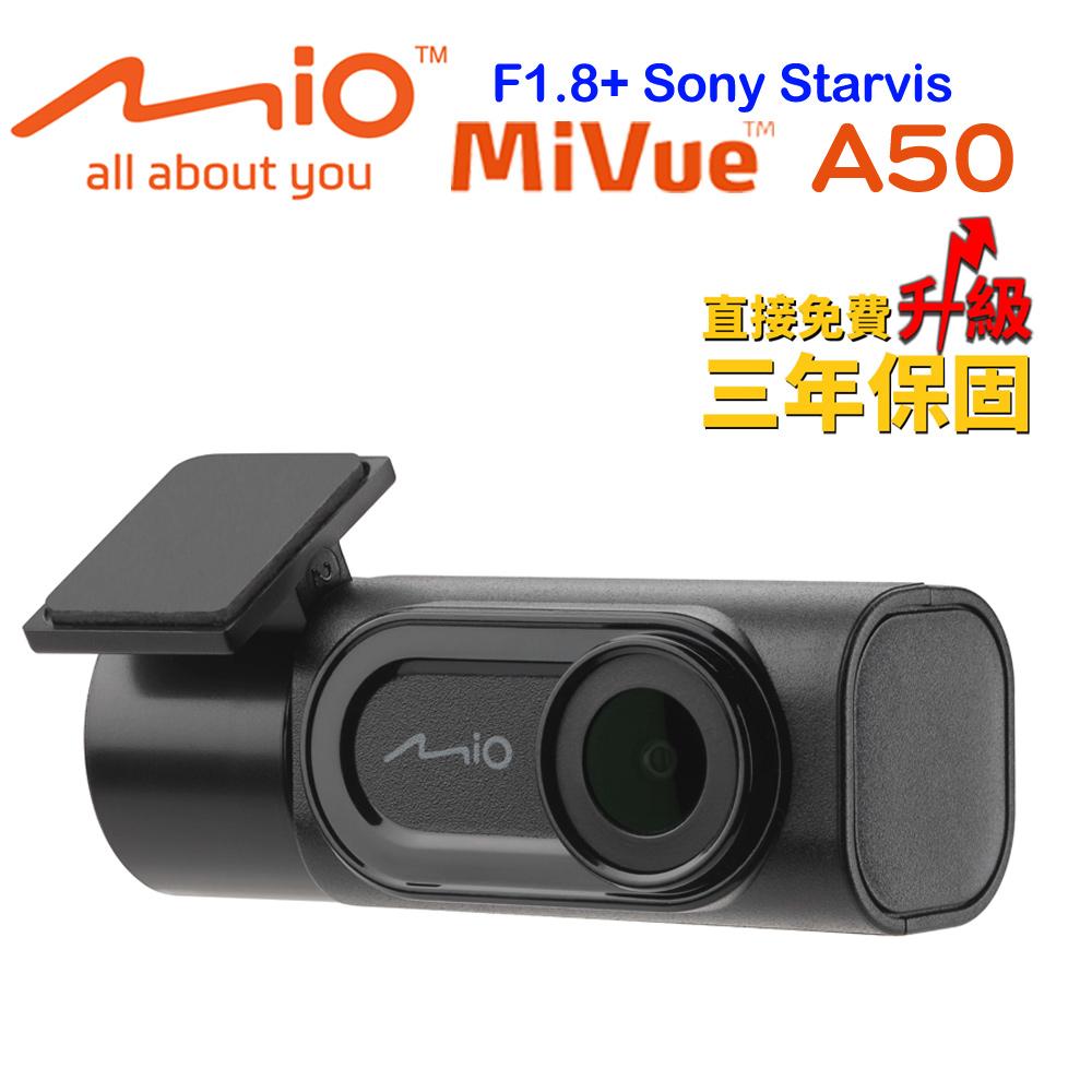 Mio MiVue™A50星光級隱藏式後鏡頭行車記錄器
