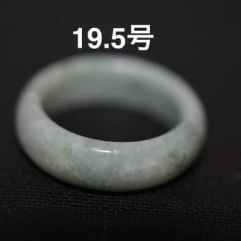 特28-120 19.5号 天然 A貨 翡翠 リング レディース メンズリング 硬玉ジェダイト