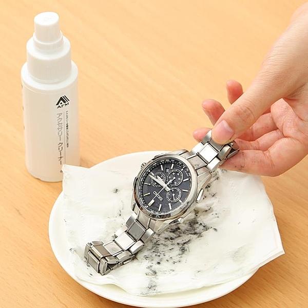 尺寸超過45公分請下宅配手表清潔劑去污保養首飾清潔保養珠寶首飾