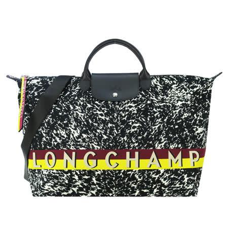 LONGCHAMP LE PLIAGE APPALOOSA系列厚尼龍雲彩短把折疊旅行袋(大/黑X白)