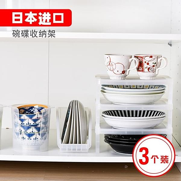 尺寸超過45公分請下宅配日本進口塑料碗碟架瀝水架碗架3個裝廚房置