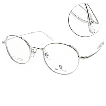 SEROVA光學眼鏡 韓風復古圓框款(銀)#SP326 C02