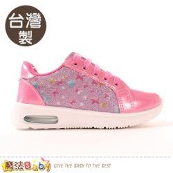 魔法Baby 中大女童鞋 台灣製時尚優雅休閒運動鞋~sd7191