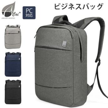 ビジネスバッグ メンズ ブランド 通販 CAI カイ ビジネス リュック a4 リュックサック 通勤 通学 通勤バッグ 軽い 軽量 おしゃれ シンプル 無地