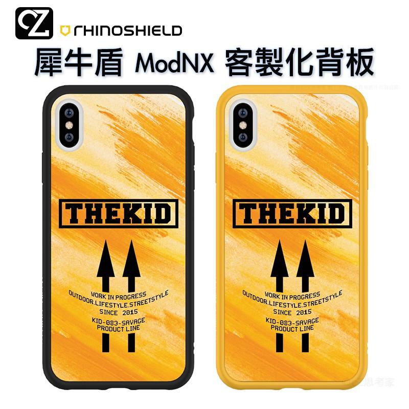 犀牛盾 KID Mod NX 客製化透明背板 i12 11 Pro ixs max ixr 87 SE KID黃雙箭頭款