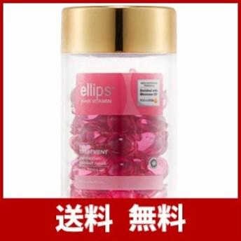 エリップス ellips ヘアビタミン ヘアトリートメント 50粒 ボトル ピンク [並行輸入品]