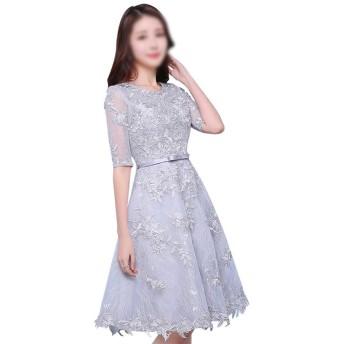 女性と女の子の春レースの刺繍の花の半分の袖の短い党イブニングドレス (Color : Gray, Size : S)