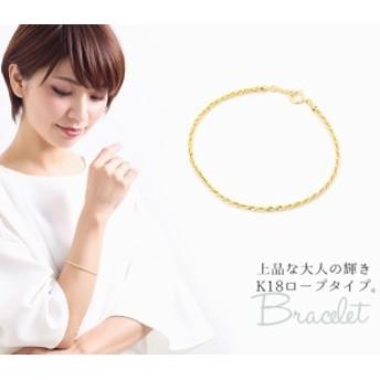 送料無料 K18 ゴールド 18金 パイプロープ ツイストチェーン ブレスレット 安心の日本製 K18YG メンズ レディース ユニセックス ブレス 1